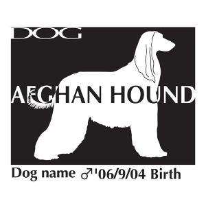 ドッグシールB アフガンハウンド Lサイズ|walajin-dog