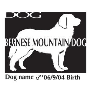 ドッグシールステッカーB バーニーズマウンテンドッグ Lサイズ|walajin-dog