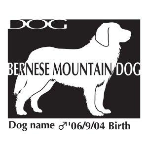ドッグシールステッカーB バーニーズマウンテンドッグ Mサイズ|walajin-dog