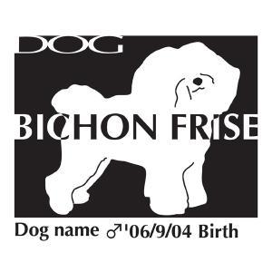 ドッグシールステッカーB ビションフリーゼ Mサイズ|walajin-dog