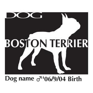 ドッグシールステッカーB ボストンテリア 横向きMサイズ walajin-dog