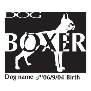 ドッグシールステッカーB ボクサー Mサイズ|walajin-dog
