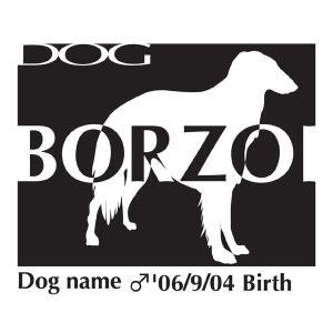 ドッグシールステッカーB ボルゾイ Lサイズ|walajin-dog