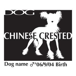 ドッグシールステッカーB チャイニーズクレステッドドッグ Mサイズ|walajin-dog
