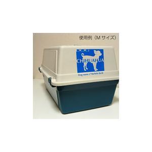 ドッグシールステッカーB 狆 Lサイズ walajin-dog 03