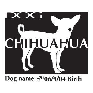 ドッグシールステッカーB チワワ スムース 斜向きLサイズ|walajin-dog