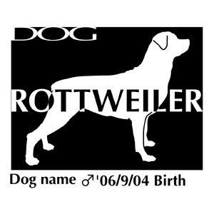 ドッグシールステッカーB ロットワイラー Mサイズ|walajin-dog