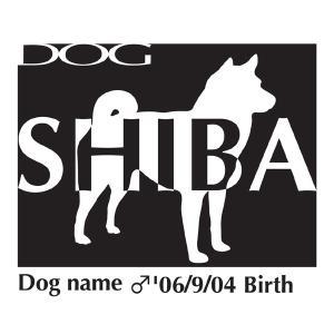 ドッグシールステッカーB 柴 Mサイズ|walajin-dog