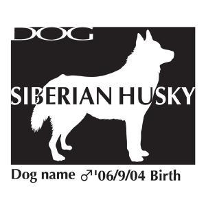 ドッグシールステッカーB シベリアンハスキー Mサイズ|walajin-dog