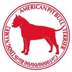 アメリカンピットブルテリア横向き 犬 ステッカー Cパターン |walajin-dog