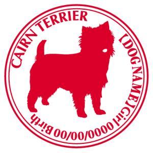 ケアーンテリア 犬 ステッカー Cパターン |walajin-dog