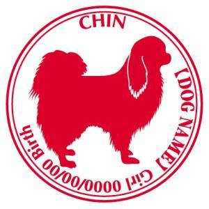 狆 チン  犬 ステッカー Cパターン |walajin-dog