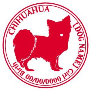 チワワ ロング横向き 犬 ステッカー Cパターン |walajin-dog