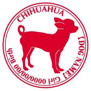 チワワ スムース横向き 犬 ステッカー Cパターン |walajin-dog