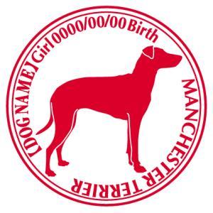 マンチェスターテリア横向き 犬 ステッカー Cパターン |walajin-dog