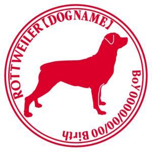 ロットワイラー 犬 ステッカー Cパターン |walajin-dog