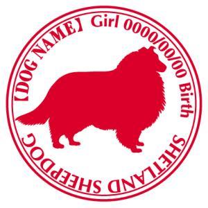シェットランドシープドッグ 犬 ステッカー Cパターン |walajin-dog