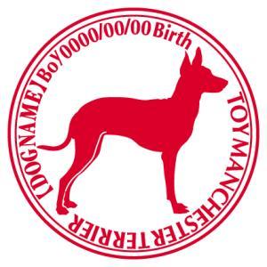 トイマンチェスターテリア横向き 犬 ステッカー Cパターン  walajin-dog