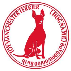 トイマンチェスターテリアお座り 犬 ステッカー Cパターン  walajin-dog