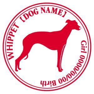 ウィペット 犬 ステッカー Cパターン |walajin-dog