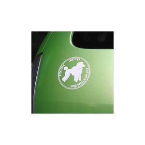 ヨークシャーテリア 犬 ステッカー Cパターン  walajin-dog 03
