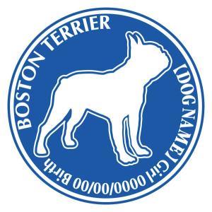 ボストンテリア横向き 犬 ステッカー Dパターン  walajin-dog