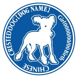 チャイニーズクレステッドドッグ 犬 ステッカー Dパターン |walajin-dog