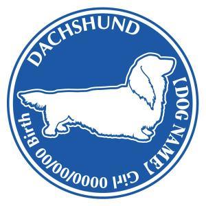 ダックスフンド ロング 犬 ステッカー Dパターン |walajin-dog