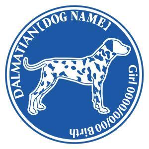 ダルメシアン柄入り 犬 ステッカー Dパターン |walajin-dog