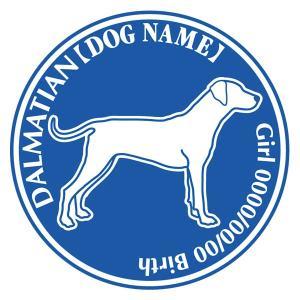 ダルメシアン 犬 ステッカー Dパターン |walajin-dog