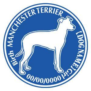 マンチェスターテリア斜め向き 犬 ステッカー Dパターン |walajin-dog