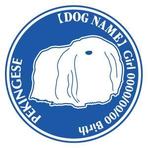ペキニーズ 犬 ステッカー Dパターン |walajin-dog