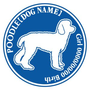 トイプードル横向き2 犬 ステッカー Dパターン  walajin-dog