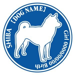 柴 犬 ステッカー Dパターン |walajin-dog