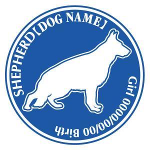 ジャーマンシェパードドッグ 犬 ステッカー Dパターン  walajin-dog