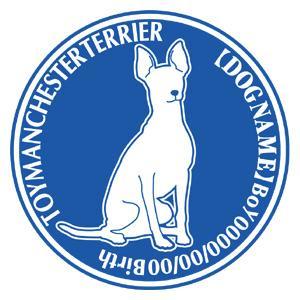 トイマンチェスターテリアお座り 犬 ステッカー Dパターン  walajin-dog