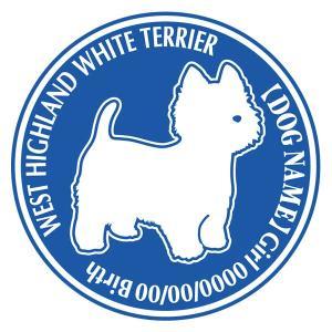 ウエストハイランドホワイトテリアnew 犬 ステッカー Dパターン |walajin-dog