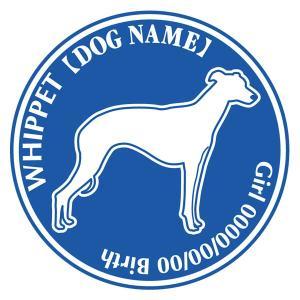 ウィペット 犬 ステッカー Dパターン |walajin-dog