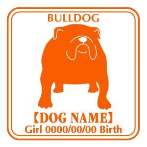 ドッグシールステッカーE ブルドッグ|walajin-dog