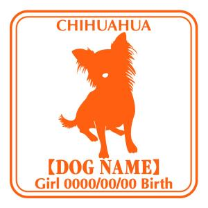 ドッグシールステッカーE チワワ ロング お座りタイプ|walajin-dog