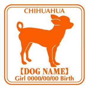 ドッグシールステッカーE チワワ スムース 横向きタイプ|walajin-dog