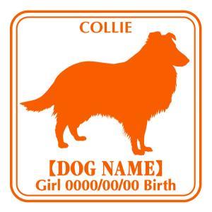ドッグシールステッカーE コリー|walajin-dog