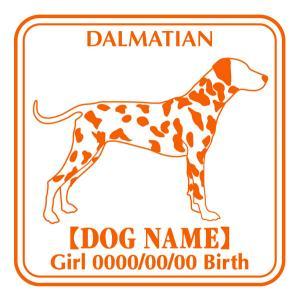 ドッグシールステッカーE ダルメシアン 柄入りタイプ|walajin-dog