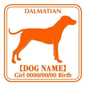 ドッグシールステッカーE ダルメシアン|walajin-dog