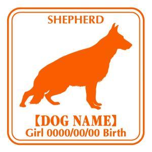 ドッグシールステッカーE ジャーマンシェパードドッグ|walajin-dog