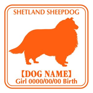 ドッグシールステッカーE シェットランドシープドッグ|walajin-dog