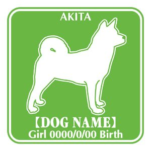 ドッグシールステッカーF 秋田犬|walajin-dog