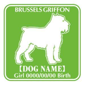 ドッグシールステッカーF ブリュッセルグリフォン walajin-dog