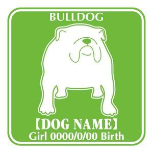 ドッグシールステッカーF ブルドッグ|walajin-dog