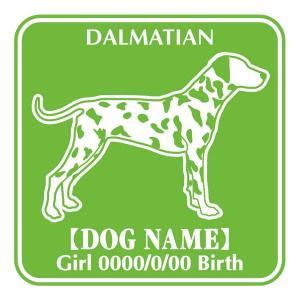 ドッグシールステッカーF ダルメシアン 柄入りタイプ|walajin-dog